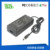 DOE VI level 12v 5a 60w ac dc power adapter for CCTV/Camera/LED/LCD