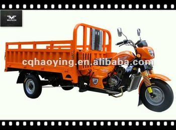 2012 three wheel motorcycle for sale (Item No.:HY250ZH-3B)