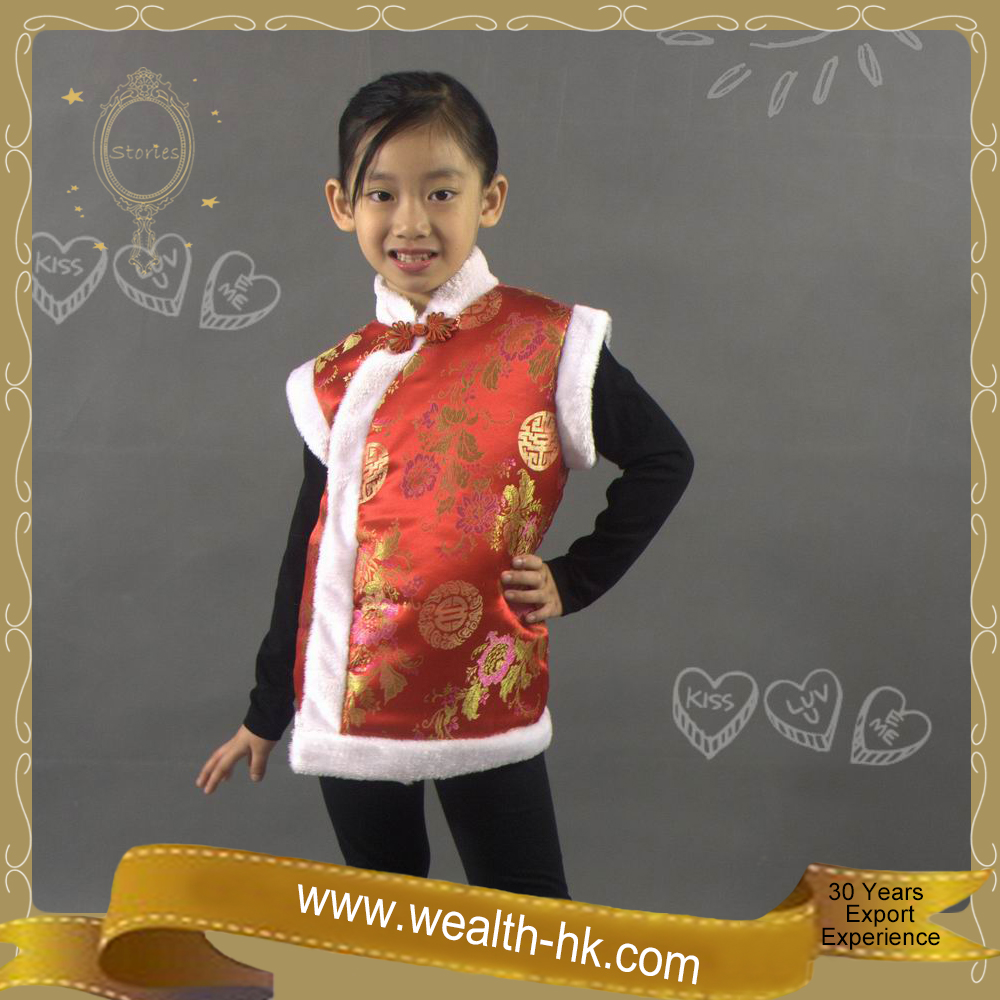 Chinese Traditional Qipao Style Vest for girls kids party dresses