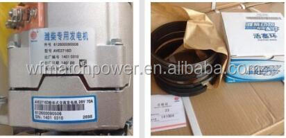 Good quality piston rings for weichai DEUTZ 226B ,STYRE WD615 WD 618 engine spare parts
