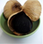 Organic Whole Black Garlic Through Black Garlic Fermentation