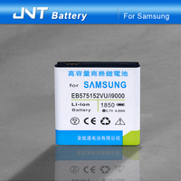 mobile phone battery making factory for Samsung Galaxy S1 I9000 replacement
