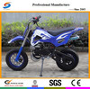 Hot Sell Three Wheel Motorcycle and 49cc Mini Dirt Bike and motorcycle DB001