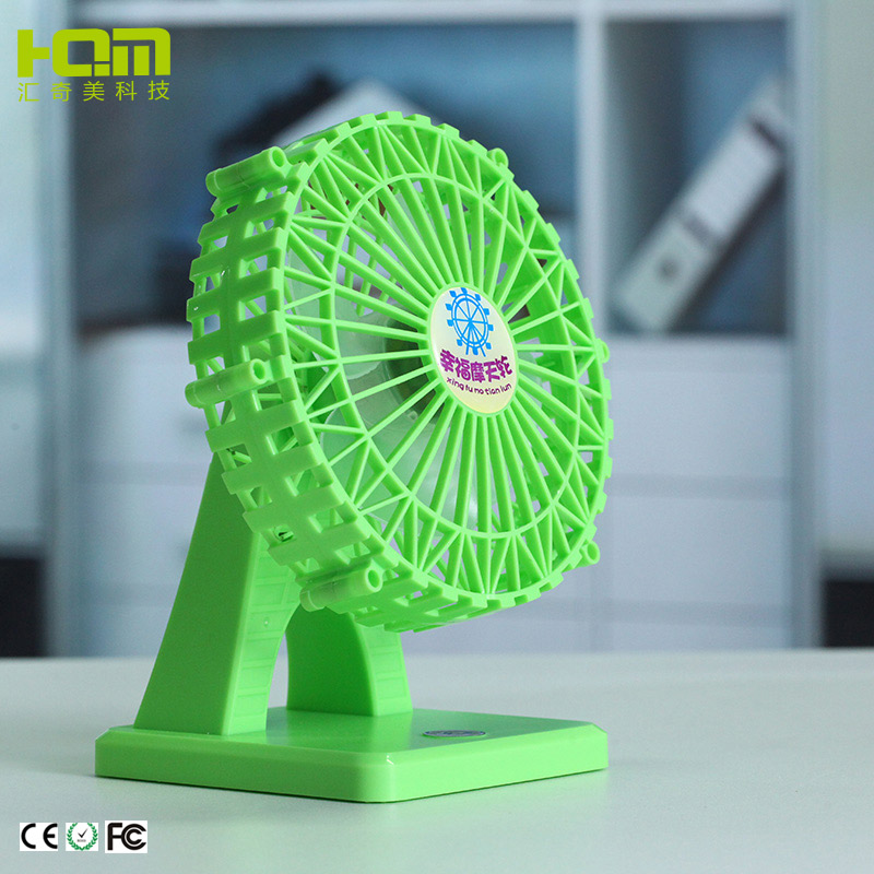 Custom Green Ferris Wheel Shaped Quiet Table Fan With Battery