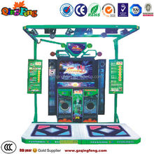 Qingfeng ATRAX EXPO 2015 body motion video game pump it up dance machine