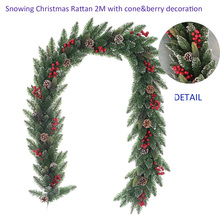 snow effect rattan cone outdoor christmas tree decorations