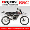 China Apollo Orion EEC 250cc On Road motorcycle 4T Water Cooled Street Bike A36BW250T