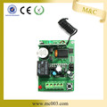 MC401PC universal 12V/24V receiver door opening device