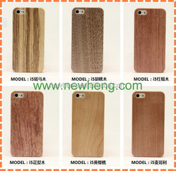 wood pc case for iphone5s