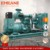 King power permanent magnet generator, Diesel Generator with Standby Power 250kw