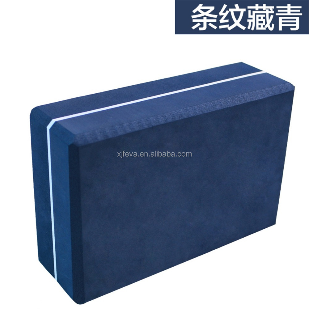 Factory price three layers High Density EVA yoga brick