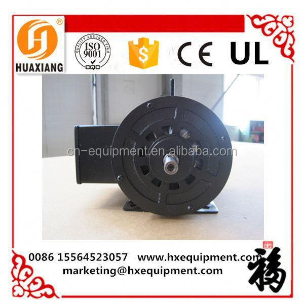 Variable Speed Ac Universal Electric Fan Motor 115-230V