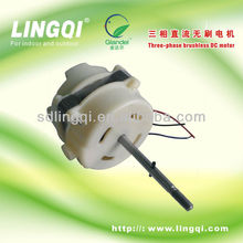 12 volt dc fan motor low noise high torque brushless motor D7546-14 75Series for household electric fans