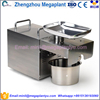 Stainless stell mini canola baobab oil press machine for home