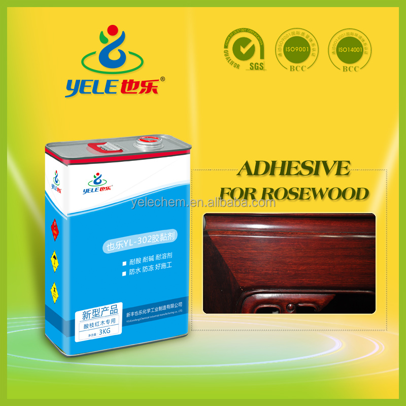 PU adhesive glue for wood furniture industry