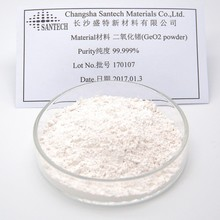 Ger ingot and organic germanium raw materials , Nano germanium oxide/dioxide powder Geo2