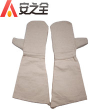 Good Quality anti-scald long thick canvas fingerless protective gloves & fingerless work gloves & fingerless safety gloves