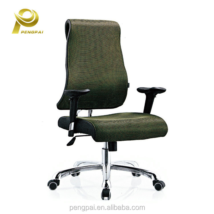 Chinese suppliers air conditioned ergonomic modern office chair for sale