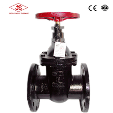 Ansi flanged end gate valve class 125 non-rising stem a216 wcb