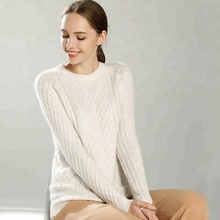 Solid Color Long Sleeve Women Cashmere Aran Sweater