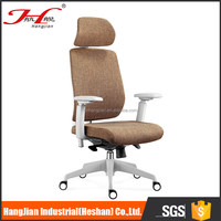 High density molded foam H201B03 executive ergonomic office chair