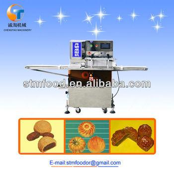 food st machine application