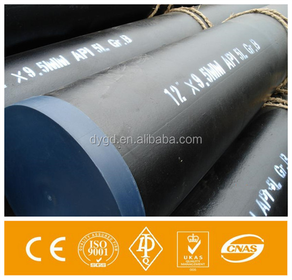 Q235 oil well tubing pipes/API carbon steel pipes/oil drilling pipes for oil industry