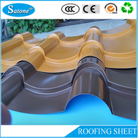 color coating steel/glazed metal roof tile / corrugated metal roof sheet Glazed tile roofing sheet