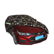 Brand Windproof Camouflage Folding Car Cover