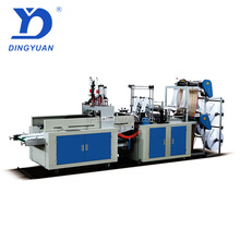 FQCT-600 model SGS CERTIFICATE small shopping plastic bag making machine