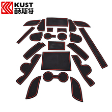 KUST Car Auto Carpet Pad Interior Door Gate Non-slip Tank Slot Mat Pad for Honda for CRV