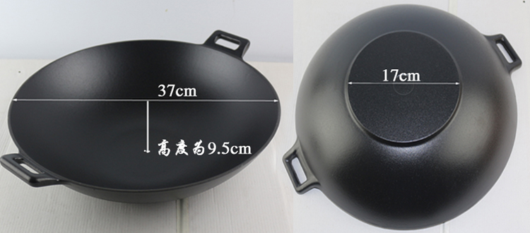 Amazon top seller 2018 Chinese big cast iron stir fry wok with wooden lid