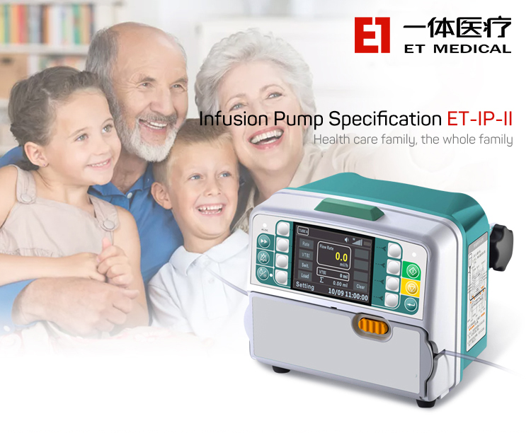 ET-IP-II hot sale portable Infusion Pump