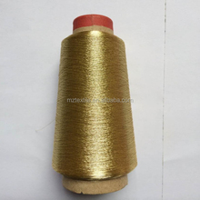 MS TYPE NORMAL GOLD METAL CONDUCTIVE YARN