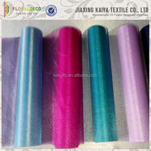 Sheer snow organza wholesale