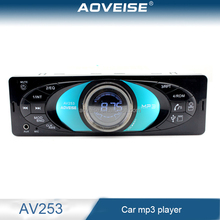 2015 factory price FM car radio with AUX input AV253[AOVEISE]