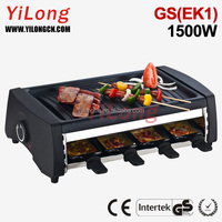 electric griller BC-1008H5-1