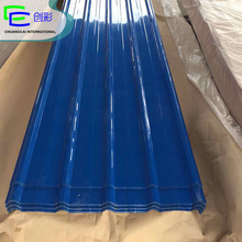 Manufacturer direct sale color coated corrugated cladding metal roof panels pricing roofing sheet sizes