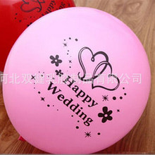Wedding Decoration Colorful Printing Balloons/Ballon/Baloons/Globos