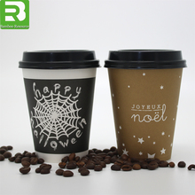 made in china high quality design your own paper coffee cup