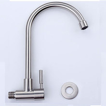 Single cold 304 stainless steel kitchen faucet