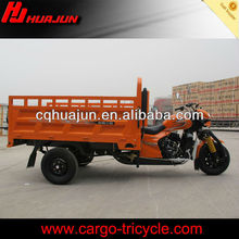 china low price three wheel motorcycle tricycle/250cc trike motorcycle