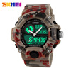 Custom Waterproof Digital Watch Best High Quality S Shock Watch 2015