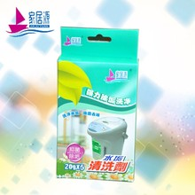 Household detergent powder cleaneing Power and Scale cleaner,water soluble detergent