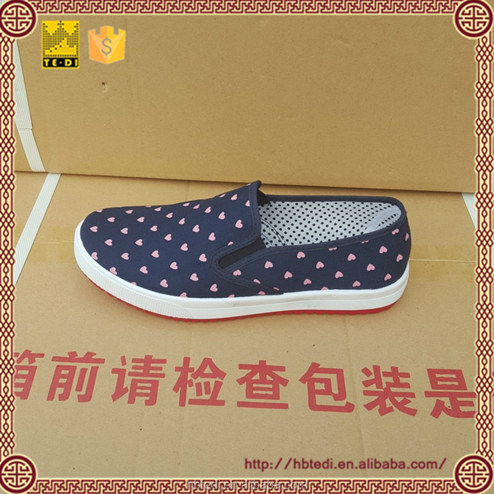 2009 red blue canvas shoes with heart shape design