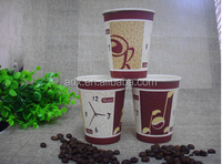 pe coated paper cup blank Single Wall Paper Coffee Drinking Cups