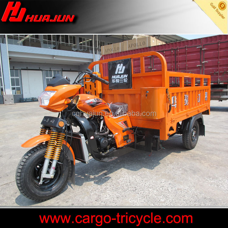 trike gas scooter/chinese tricycle/pedal cargo tricycle