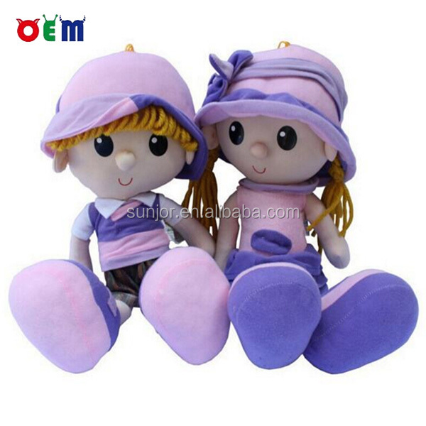 2016 New Year LOVER Gift Cute Baby Plush Doll Toy for Sale