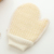Latest Promotional Spa Bath Massage Sponge Glove