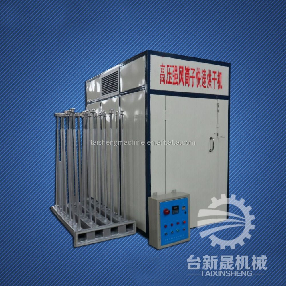 Energy saving stainless steel box yarn drying machine